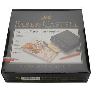 ファーバーカステル ピット アーティストペン 167147 24色(スタジオBOX) 11293 (9500)|penworld