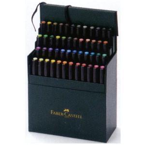 ファーバーカステル ピット アーティストペン 167148 48色(スタジオBOX) 11294 (18000)|penworld