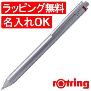 ロットリング 複合筆記具 トリオペン 1904454 シルバー(多機能ボールペン)(マルチペン)(ROTRING) #23B1904454 (3000)|penworld