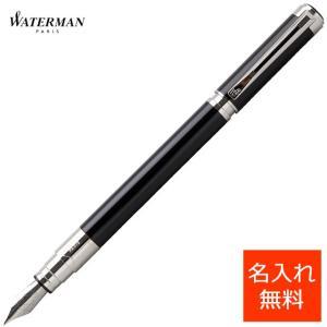 万年筆 ウォーターマン 名入れ 無料 WATERMAN パースペクティブ  S223611 ブラックCT|penworld