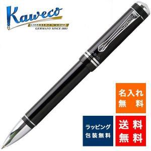 ボールペン カヴェコ 名入れ 無料 KAWECO 多機能 DIA2 ディア2 クローム DIA-MTS|penworld
