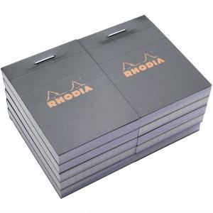 ロディア 18冊+2冊おまけ 75周年限定品 ブロックロディア No.10 ブラック 5mm方眼 #65Scf102009-SET  (3240)|penworld