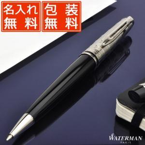 ボールペン 名入れ / ウォーターマン ボールペン エキスパート デラックス ブラックCT S/S2243372 13834  (15000) penworld