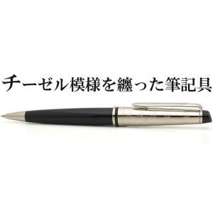 ボールペン 名入れ / ウォーターマン ボールペン エキスパート デラックス ブラックCT S/S2243372 13834  (15000) penworld 04
