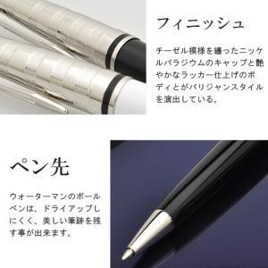 ボールペン 名入れ / ウォーターマン ボールペン エキスパート デラックス ブラックCT S/S2243372 13834  (15000) penworld 05