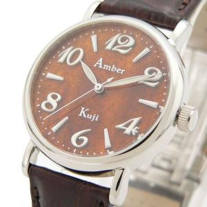 久慈琥珀 腕時計 アンバーダイヤルウォッチ ADW-6 男性用 174AADW-6 (70000) penworld