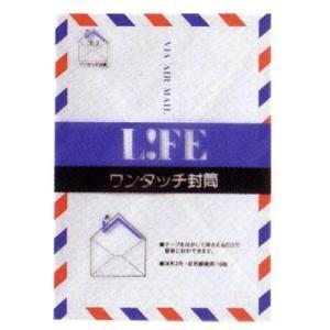 ライフ ワンタッチエアメール封筒 洋2 10枚入り 20束 E22 14503 (5000)|penworld