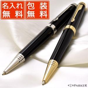ボールペン 名入れ / パーカー ボールペン プリミエ S1112363 ラックブラックST 27BS1112363 (25000)|penworld