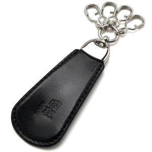 國鞄 キーリング 靴ベラキーホルダー NO2279-BLK 黒 182ANO2279-BLK (6000)|penworld