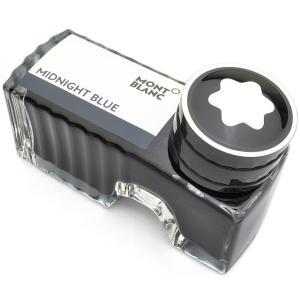 万年筆 インク モンブラン MONTBLANC ボトルインク 60ml B-U010