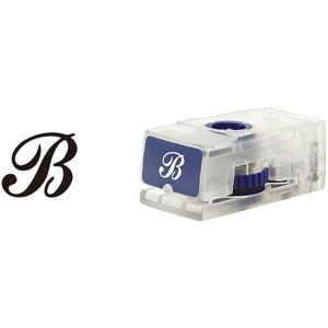 ミドリ エンボッサー 本体用カートリッジ002 B R//95A49002-006 (500) penworld