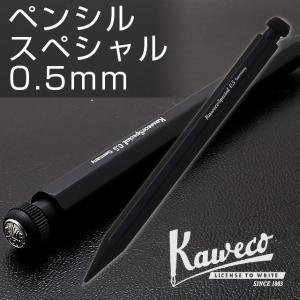 シャーペン ブランド / カヴェコ ペンシル 0.5mm ペンシルスペシャル ブラック PS-05 / 高級 プレゼント ギフト /  XX32PPS-05  (5000)|penworld|05