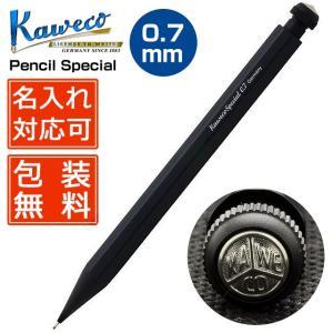 シャープペン カヴェコ 名入れ KAWECO シャープペンシル 0.7mm ペンシルスペシャル ブラ...