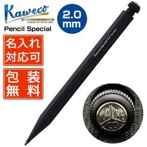 シャーペン / カヴェコ KAWECO シャープペンシル 2.0mm ペンシルスペシャル PENCIL SPECIAL ブラック X/PS-20 (5000)|penworld