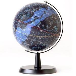 ワタナベ(渡辺教具製作所) 天球儀 小型天球儀 W-2106(黒台) 17571 (12000) penworld