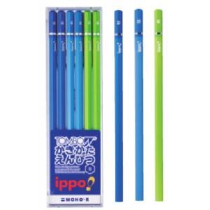 筆記用具 子供用 / ippo !(イッポ) 鉛筆 かきかたえんぴつ モノR M01 男の子用 1ダース(ペンハウス Yahoo店) *60PKR-KPLM01 (720)|penworld
