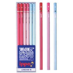 筆記用具 子供用 / ippo !(イッポ) 鉛筆 かきかたえんぴつ モノR W01 女の子用 1ダース(ペンハウス Yahoo店) *60PKR-KPLW01 (720)|penworld
