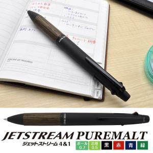 ボールペン 多機能 / 三菱鉛筆 ピュアモルト ジェットストリームインサイド ブラック MSXE5-2005-07 19329 (2000)|penworld