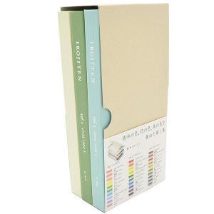 トンボ鉛筆 色鉛筆 色辞典30色 CI-RTA 第一集 1962 (3600) penworld