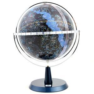 ワタナベ(渡辺教具製作所) 天球儀 小型天球儀 WX-2 W-2110 20192 (17000) penworld