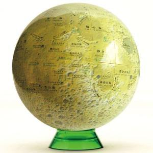 ワタナベ(渡辺教具製作所) 月球儀 W-1509 かぐや月球儀15 20208 (3000) penworld