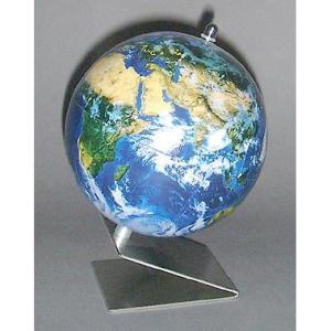 ワタナベ(渡辺教具製作所) 地球儀 プラネット地球儀 W-1207 スカイテラ ミニ 20209 (3300)|penworld