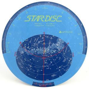 ワタナベ(渡辺教具製作所) 星座早見盤 W-1103 スターディスク(南半球用星座早見) 20212 (1000)|penworld