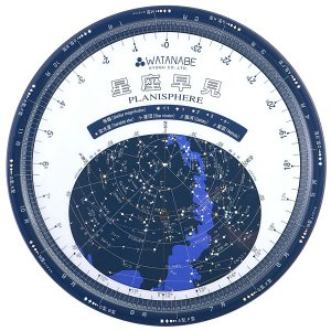 ワタナベ(渡辺教具製作所) 星座早見盤 W-1105 大型星座早見 和文 20213 (10000)|penworld