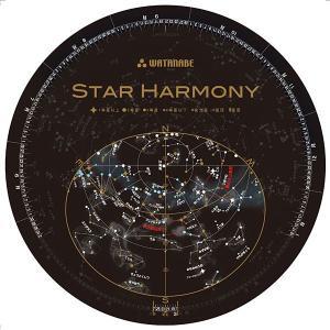 ワタナベ(渡辺教具製作所) 星座早見盤 W-1109 スターハーモニー 20214