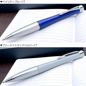 ボールペン パーカー 名入れ 無料 PARKER アーバン URBAN S11373(送料無料・名入れ無料)|penworld|05