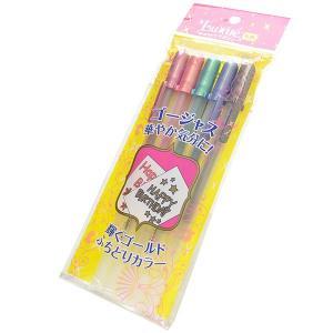 ボールペン ブランド / サクラクレパス ゲルインキボールペン ボールサイン PGB5HG-P ラグジェ 5色セット 80BPGB5HG-P (600)|penworld
