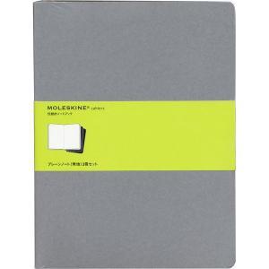 モレスキン MOLESKINE カイエ Xラージサイズ CH323 5180030 プレーンノート ライトグレー 3冊セット 21940 (2200)|penworld