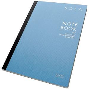 エイステーショナリー A5サイズ SOLA ノート N002 ソフトカバー 5ミリ方眼 / 高級 ブランド /  243AN002 (2100)|penworld