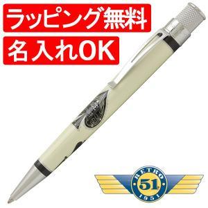 レトロ51 ボールペン デラックス トルネード VRR-1365 エース 142RVRR-1365 (3800) penworld