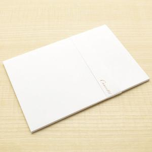 クオレッティ コットン ホワイト 洋2封筒 XG1215 無地 24381 (270)|penworld