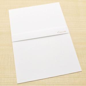 クオレッティ コットン ホワイト A5便箋 XG1531 無地 256A-XG1531 (270)|penworld
