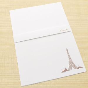 クオレッティ コットン ホワイト A5便箋 XG1532 エッフェル塔 24385 (320)|penworld
