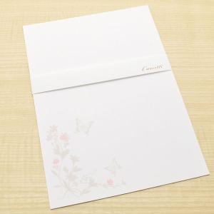 クオレッティ コットン ホワイト A5便箋 XG1533 蝶と花 24391 (380)|penworld