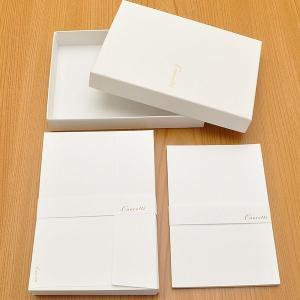 クオレッティ コットン レターセット ホワイト XG1733 洋2封筒+カードセット 256A-XG1733 (2500)|penworld