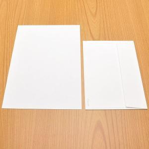 クオレッティ コットン レターセット ホワイト XG1731 洋2封筒+便箋セット 無地 256A-XG1731 (3250)|penworld