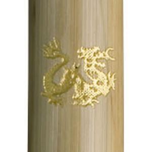 あかしや 万年毛筆 天然竹筆ペン カスタムオーダー 干支シリーズ 辰 (名入れ無料サービス) 259FAK3200MK-5 (3200)|penworld