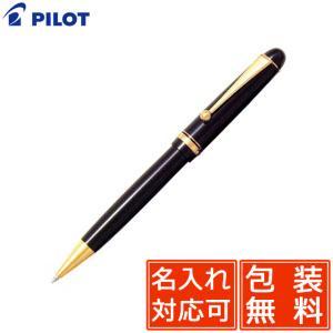 ボールペン ブランド / パイロット ボールペン カスタム74 (500R) BKK-500R-B ブラック(ブランド) 31BBKK-500R-B   (5000)|penworld