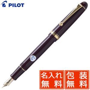 万年筆 名入れ / パイロット 万年筆 カスタム74 ディープレッド(ブランド) 31FFKK-1000R-DR  (10000)|penworld