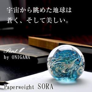 宇宙 ガラス / Pent〈ペント〉 ペーパーウェイト by オバタ硝子工房 ONIGAMA 宙(そら) 26462 (6200)|penworld
