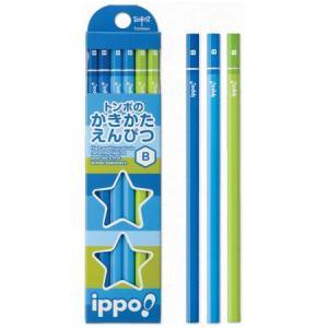 筆記用具 子供用 / ippo !(イッポ) 鉛筆 かきかたえんぴつ 無地 男の子用 1ダース(ペンハウス Yahoo店) *60PKB-KPM02- (600)|penworld