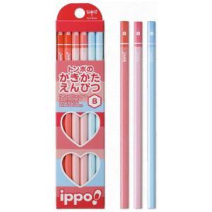 筆記用具 子供用 / ippo !(イッポ) 鉛筆 かきかたえんぴつ 無地 女の子用 1ダース(ペンハウス Yahoo店) *60PKB-KPW02- (600)|penworld