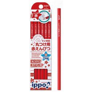 筆記用具 子供用 / ippo !(イッポ) 鉛筆 丸つけ用赤えんぴつ CV-KIV 1ダース(ペンハウス Yahoo店) *60PCV-KIV (720)|penworld
