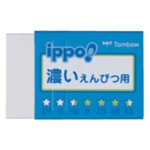 ippo !(イッポ) 消しゴム 濃いえんぴつ用消しゴム EK-IM01 ブルー 27085 (100)|penworld