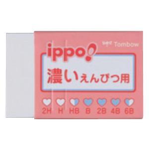 ippo !(イッポ) 消しゴム 濃いえんぴつ用消しゴム EK-IW01 ピンク 27096 (100)|penworld