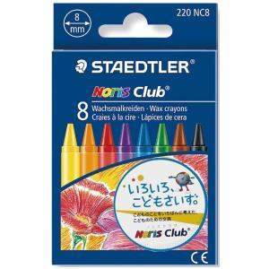 ステッドラー STAEDTLER クレヨン ノリスクラブ クレヨン 220NC8 8色セット 27531 (200)|penworld